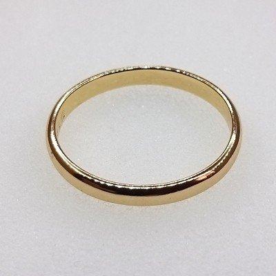 Кольцо обручальное  Xuping покрытое 18К золотом